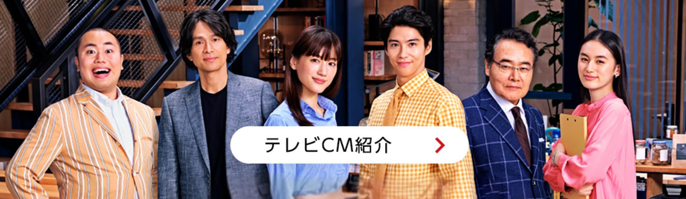 相互 保険 会社 生命 日本