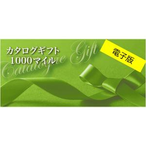 ギフト 3000 カタログ ニッセイ